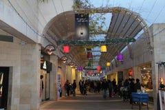 耶路撒冷mamila新的季度 图库摄影