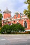 耸立在佩特洛夫宫殿,莫斯科,俄罗斯的侧向半圆附录 库存照片