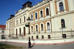 职员高中在斯雷姆斯基卡尔洛夫奇,塞尔维亚 免版税图库摄影