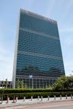 联合国大厦在纽约 库存照片