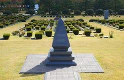 联合国纪念公墓在韩国 图库摄影