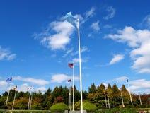 联合国纪念公墓在韩国 免版税库存照片