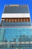 联合国总部大楼-纽约 免版税库存照片