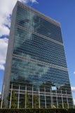 联合国9 免版税库存照片