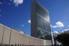 联合国38 免版税库存照片