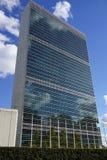 联合国53 免版税库存图片