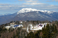 联合的滑雪和两项竞赛体育中心操作看法  库存图片