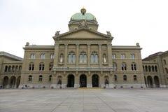 联邦宫殿可看见在伯尔尼 图库摄影