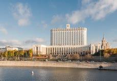 联邦政府房子krasnopresnenskaya莫斯科码头俄语 免版税库存照片