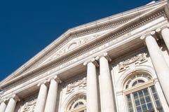 联邦的法院大楼 库存照片