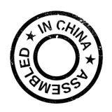 聚集在中国不加考虑表赞同的人 库存图片