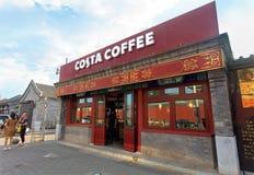 肋前缘咖啡店在北京,中国 免版税库存照片