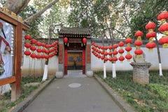 肖严塔公园文化博物馆  免版税库存照片