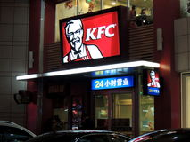 肯德基的商标霓虹灯广告中国 库存照片