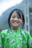 肺凸轮村庄的少数族裔女孩 免版税库存照片