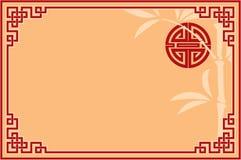 背景中国东方人 免版税库存图片