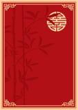 背景中国东方人 免版税图库摄影