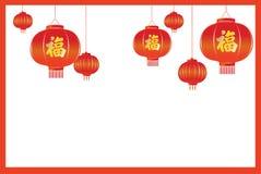 背景中国人灯笼 向量例证