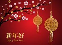 背景中国新年度 在明亮的背景的红色开花的佐仓分支 亚洲灯笼灯 向量 库存例证
