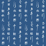 背景中国无缝的字 免版税库存照片