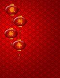 背景中国灯笼新的缩放比例年 库存例证