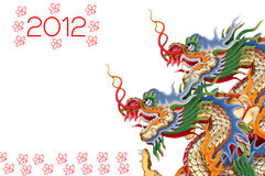 背景五颜六色的龙孪生白色 免版税库存图片