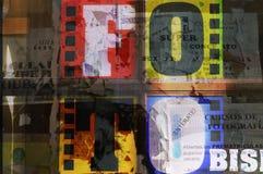 背景五颜六色的grunge 免版税库存图片