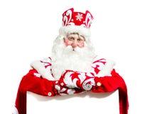 背景克劳斯查出的圣诞老人白色 库存照片