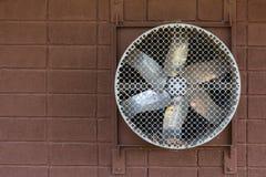 背景冷却风扇孤立白色 免版税库存图片
