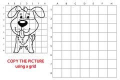 背景动画片设计狗例证 免版税库存照片