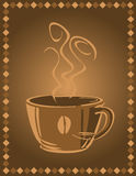 背景咖啡杯 库存例证