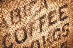背景咖啡粗麻布 库存图片