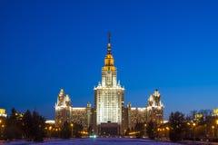 背景城市设计您地平线的向量 罗蒙诺索夫莫斯科国立大学的主楼 免版税库存图片