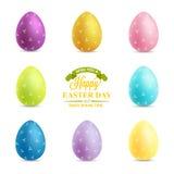 背景复活节彩蛋例证查出的集合向量白色 库存图片