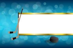 背景抽象蓝色曲棍球冰顽童金子镶边框架例证 库存图片