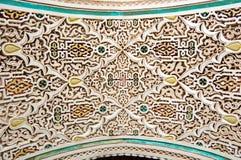 背景摩洛哥灰泥样式 免版税库存照片