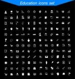 背景教育图标查出的集合白色 库存图片