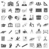背景教育图标查出的集合白色 免版税库存图片