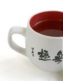 背景杯子茶白色 库存图片