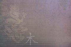 背景汉语 免版税库存照片