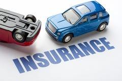 背景汽车例证保险向量白色