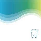 背景牙齿绿色向量 免版税库存照片