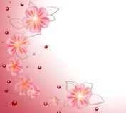 背景花粉红色 向量例证