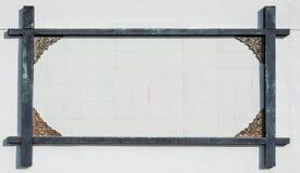 背景设计框架插入对空白木的空间文本 库存照片