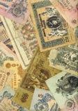 背景货币老俄语 免版税库存图片