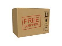 背景配件箱自由查出的发运的白色 库存照片