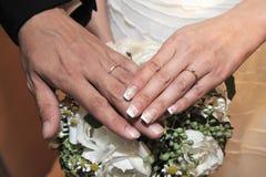 背景镜象婚礼白色 库存图片