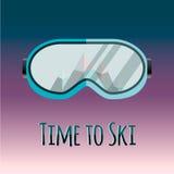 背景风镜查出山反映滑雪白色 库存例证