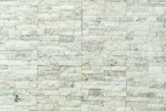 背景高大理石res纹理白色 皇族释放例证