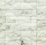 背景高大理石res纹理白色 向量例证